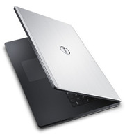 z bliska: Dell Inspiron 17 5748